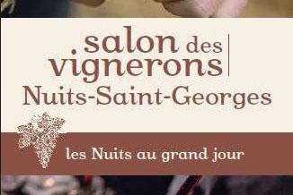 salon-des-vignerons-mars2020